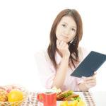 何をもって栄養が足りている、足りてないを判断するのか?