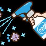 除菌しすぎは善玉菌も殺す?